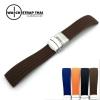 สายนาฬิกายาง บานพับสีน้ำตาล SET03 Rubber Watch Strap Brown มีขนาด 20,22 mm