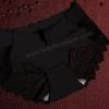 กางเกงในซีทรูขอบขา สีดำ