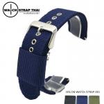สายนาฬิกา สายนาฬิกาผ้าไนลอน Blue Nylon Watch Strap สีน้ำเงิน มีขนาด 20 , 22 mm