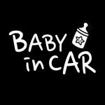 สติ๊กเกอร์ Baby in Car สีขาว ติดรถยนต์ รูปขวดนมน่ารัก