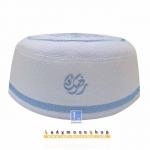 CHAREEF W-006 หมวกสวมละหมาด กะปิเยาะห์สีขาวลายสีฟ้า