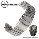 สายนาฬิกา สแตนเลท Stainless shark watch strap ขนาด 20 mm สำหรับ Rolex Submarine , Seiko