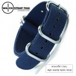 สายนาฬิกาซูลู สายนาฬิกาผ้าไนลอน Blue Zulu Nylon Watch Strap มีสี น้ำเงิน มีขนาด 20 , 22 mm