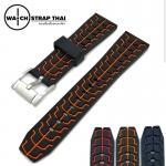 สายนาฬิกายางลายส้ม SET05 Orange RUBBER Watch Strap มีขนาด 20,22,24 mm