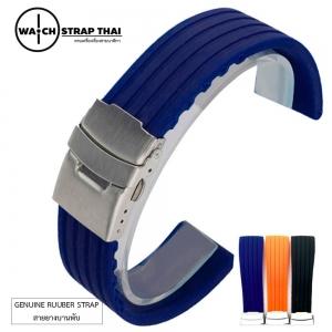 สายนาฬิกายาง บานพับสีน้ำเงิน SET03 Rubber Watch Strap Blue มีขนาด 20,22,24 mm