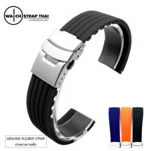 สายนาฬิกายาง บานพับ SET03 Rubber Watch Strap Black มีขนาด 20,22,24 mm