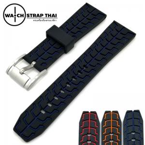 สายนาฬิกายางลายน้ำเงิน SET05 Blue RUBBER Watch Strap มีขนาด 20,22,24 mm
