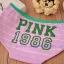 กางเกงในผ้าฝ้ายผสม ลายPINK สีชมพูขอบเขียว