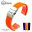 สายนาฬิกายาง บานพับสีส้ม SET03 Rubber Watch Strap Orange มีขนาด 20,22 mm